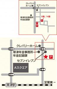 おうちの相談窓口M1(両方)